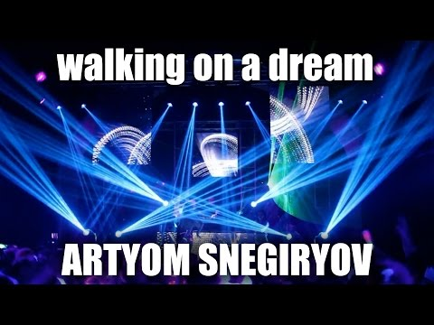 Artyom Snegiryov - Walking on a dream