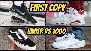 vans duplicate shoes online