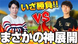 【クラロワ】『RAD vs ドズルさん』のガチ対決!最後の展開がヤバすぎ事件簿【本日のBO1】