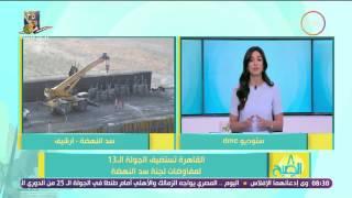 8 الصبح - المهندس وليد حقيقي يكشف تفاصيل الجولة الـ31 لمفاوضات لجنة سد النهضة فى القاهرة