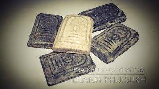Pra Kru Klong Khom Luang Phu Sukh Amulets