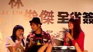 【自錄影片】JJ林俊傑*小酒窩<現場跟JM合唱>(JJ陸新莊場簽唱會)