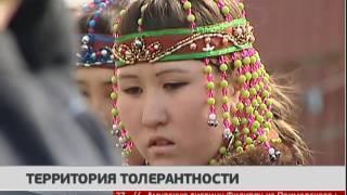 Территория толерантности. Новости. 27/04/2017. GuberniaTV