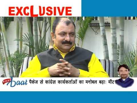 Khas Baat programme by Vinod Kumar