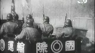Японская агрессия в Китае.