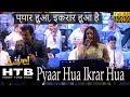 Pyar Hua Ikrar Hua   MAYUR SONI   Shree 420   Manna Dey - Lata Mangeshkar