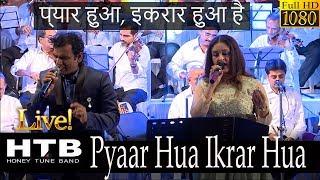 Gambar cover Pyar Hua Ikrar Hua | MAYUR SONI | Shree 420 | Manna Dey - Lata Mangeshkar
