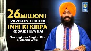 Inhi Ki Kirpa - Bhai Joginder Singh Ji Riar | Amritt Saagar | Shabad Gurbani