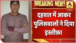 Fearing For Their Lives, Four SPOs Resign From Their Posts in Jammu & Kashmir   ABP News