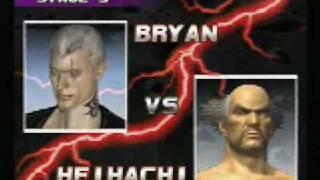 Tekken 3: Bryan