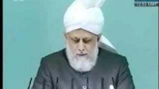 Проповедь Хазрата Мирзы Масрура Ахмада (27-08-10) часть 5