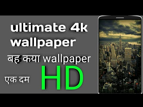 How to download 4k wallpaper how to download full hd wallpaper how to download 4k wallpaper how to download full hd wallpaper 4k revolution wallpaper voltagebd Choice Image