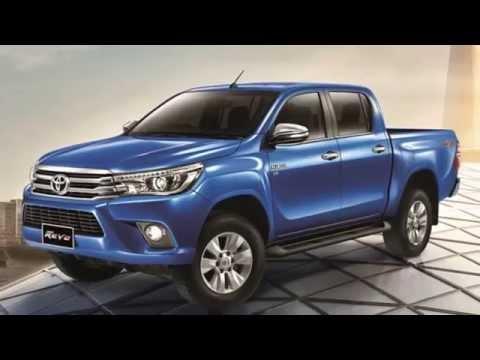 ข้อมูลราคารุ่นข้อมูล ผ่อนดาวน์ -เครื่องยนต์ All-New Toyota Hilux Revo