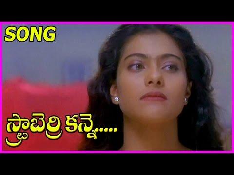 Strawberry Kanne Telugu Video Song   Merupu Kalalu Video Songs HD   Prabhudeva   Kajol
