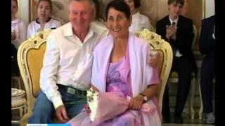 Золотую свадьбу отметили в ЗАГСе Волжского района