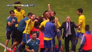 Narración gol de Carlos Calvo en Cádiz 1 - Hércules 0 (19-06-16)