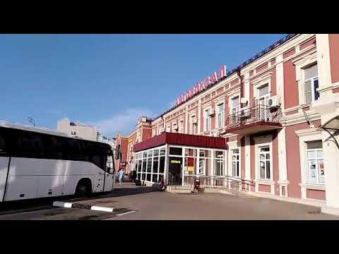 Краснодар вокзал и автовокзал!