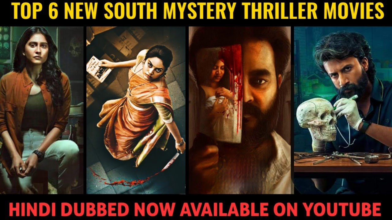 Download Top 6 South Mystery Suspense Thriller Movies Dubbed In Hindi 2021|Murder Mystery Thriller Movies