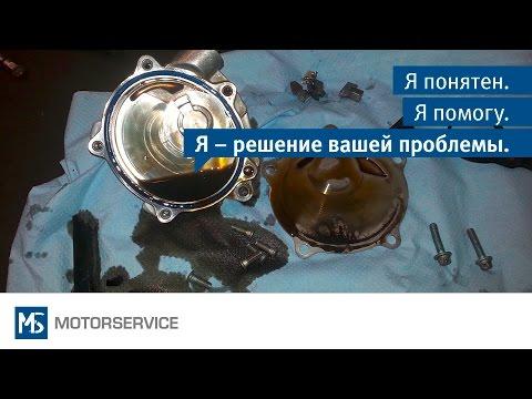 Вакуумные насосы ― повреждения из-за нехватки смазочного масла - Motorservice Group