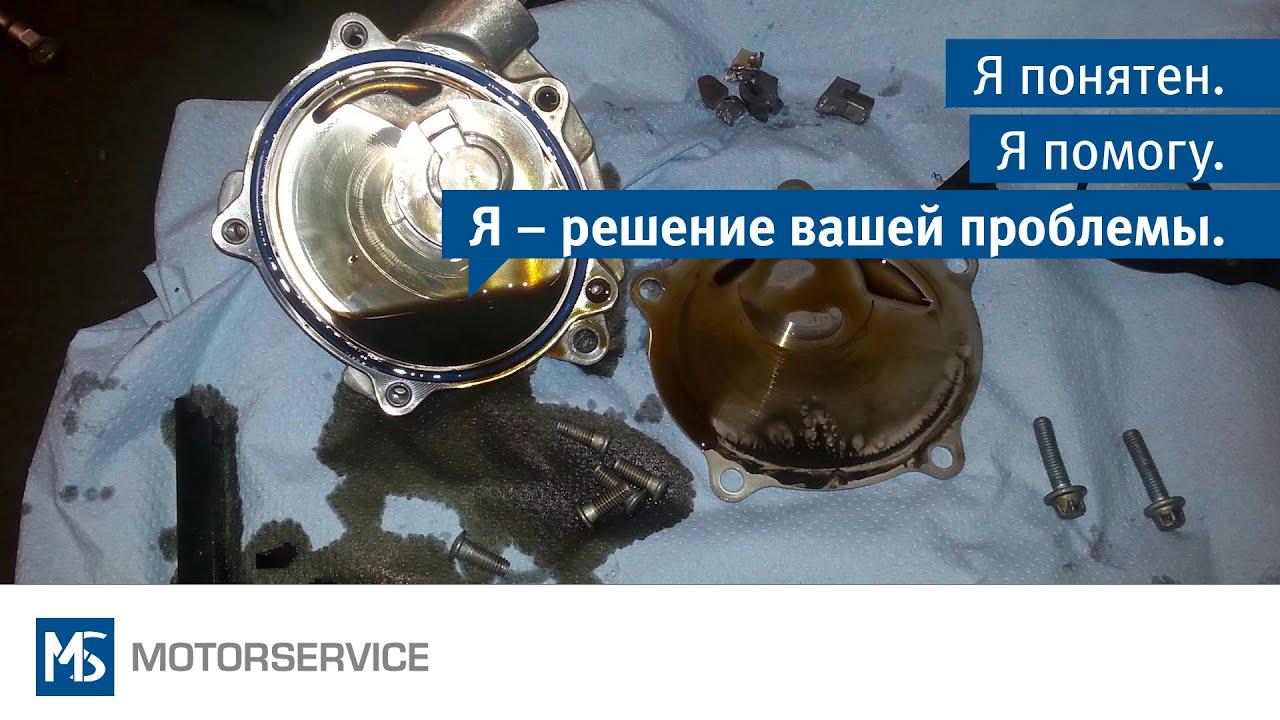 Вакуумные насосы - каталог от компании ООО МегаТехника МСК.