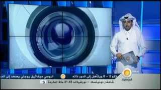 ميسي المغرب هيثم فيغيل في تقرير على الجزيرة الرياضية
