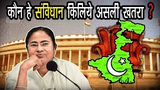 Is West Bengal becoming another Pakistan?Ashish Nayak on cbi vs kolkata police