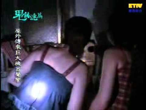 【鬼話連篇】楊柳公寓- 71集 Part 2- Haunted Apartment