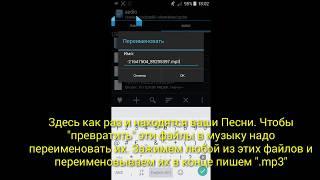 Что делать если пропали сохраненные песни в ВКонтакте(, 2016-10-09T16:40:48.000Z)