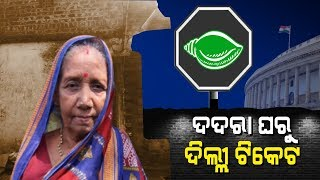 Exclusive Interview With Pramila Bisoyi, BJD's Candidate For Aska LS Constituency