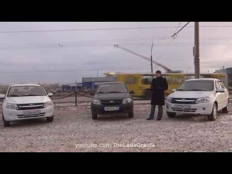 Lada Granta - какую комплектацию выбрать?