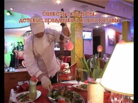 Ресторан Пикассо! Пожалуй лучшая кухня в Одинцово!