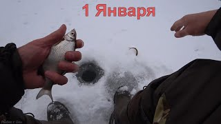 Зимняя Рыбалка на Оке 2021 Ловля рыбы зимой на течении