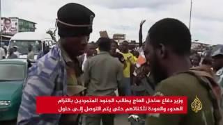 متمردون من جيش ساحل العاج يسيطرون على ثلاث مدن