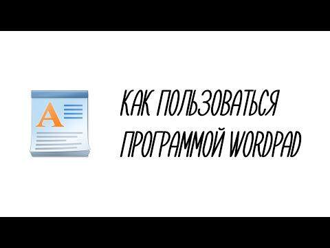 Cамоучитель MS Word / Оглавление