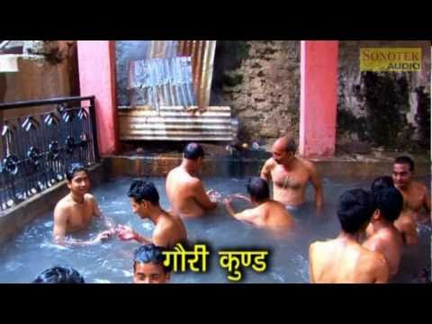 Yamunotri Yatra || यमुनोत्री यात्रा || Chaar Dham Yatra
