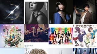 17年7月28日 ヒットチャート TOP100 試聴音源 thumbnail