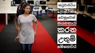Nayanathara Wickramarachchi Australia Tele Film Festival Live Reasels