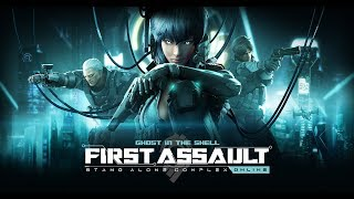 Operation #SAVEGITS | Ghost In The Shell: Stand Alone Complex - First Assault Online