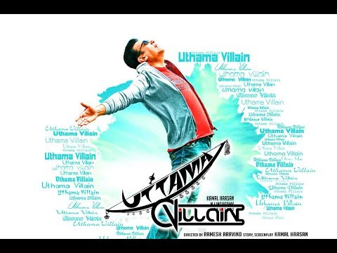 Uthama Villain (Original Background Score)