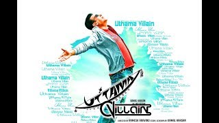Uthama Villain (Original Background Score)