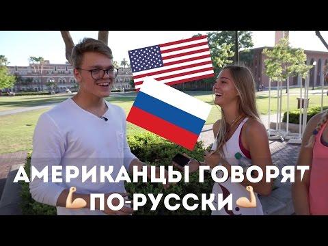 Как переводится лос анджелес на русский