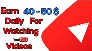 How to make money watching YouTube videos 2017