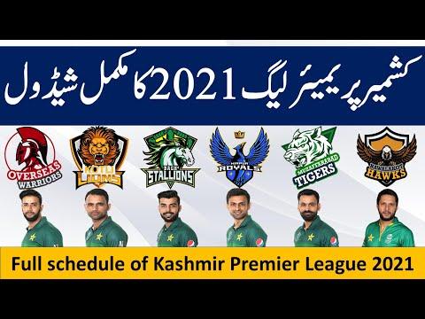KPL 2021: Complete schedule of Kashmir Premier League 2021.