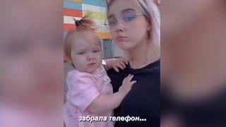 ШОППИНГ С ПАРНЕМ И МИЛЕЙ Даша Суднишникова