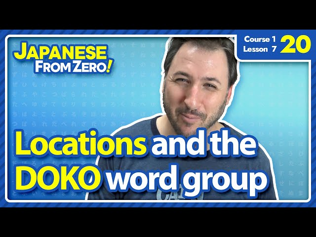 Locations and the DOKO word group - Japanese From Zero! Video 20