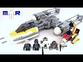 LEGO Star Wars Y-Wing Starfighter Review! 75172 - 2017