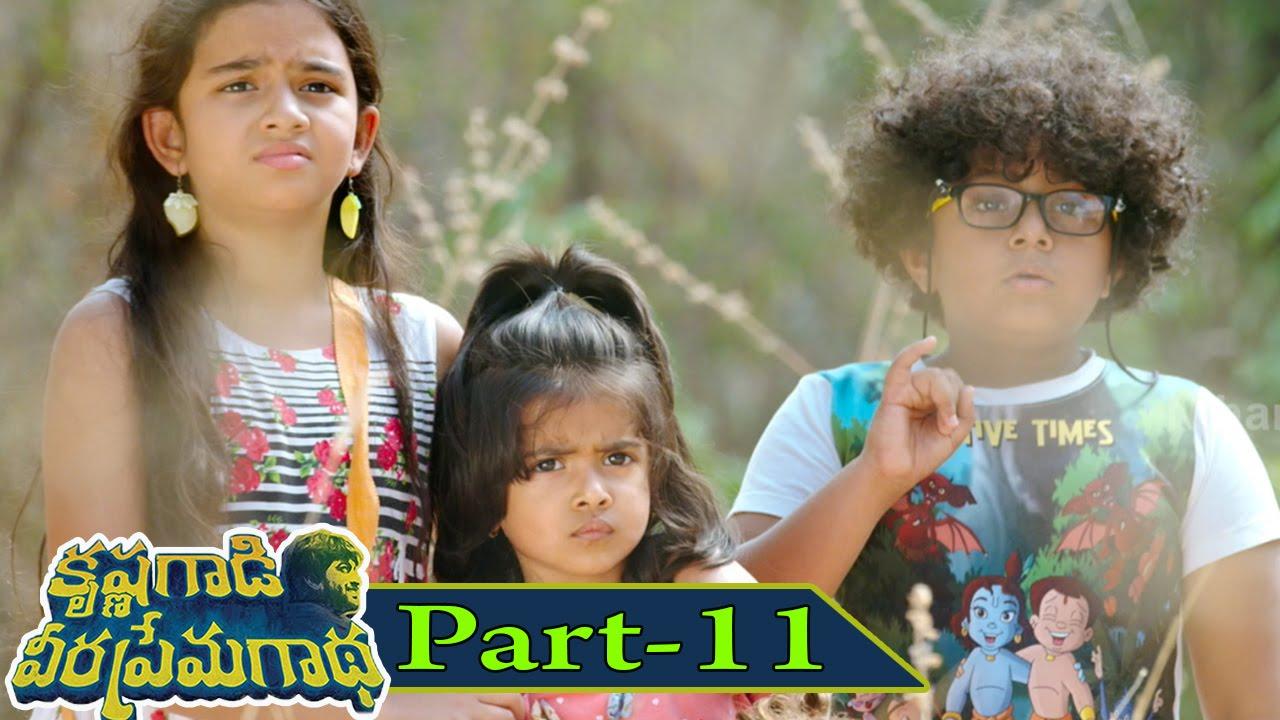 Download Krishna Gaadi Veera Prema Gaadha Full Movie Part 11    Nani, Mehreen Pirzada, Hanu Raghavapudi