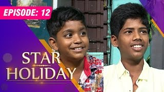 Star Holiday | A day out with actor Vignesh & Ramesh