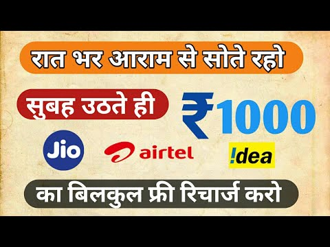 Trick to Get Free Recharge and Unlimited Recharge Trick of Mcent Browser  app  new 2018  