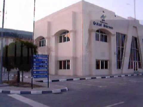Qatari German Company for Medical Devices (QG)